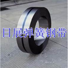 廠家批發C67彈簧鋼帶 C67彈簧鋼帶 C67彈簧鋼帶