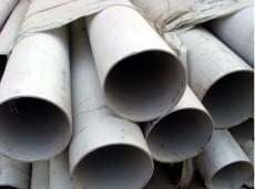 大口径6061铝管 冷拉精抽6063铝管 铝管供应商