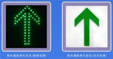 桥孔单向通航标志 桥梁光电系列深圳供应