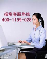 TCL售后服务电话VS常州TCL彩电维修点电话