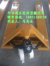 搬運車 液壓車 手動液壓車 手動搬運車 2噸搬運車 拉貨車