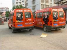 徐州车体广告