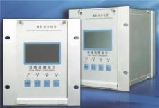 HXWX系列微機消諧裝置