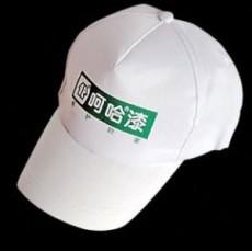 礼品帽-中山礼品帽-广东礼品帽-广告礼品帽