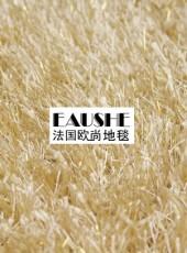 2012年中國地毯品牌排行榜