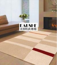 歐尚地毯教你如何改變家居風水地毯廠家