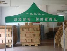 廣州帳篷 廣告帳篷訂做 特價帳篷 活動帳篷 促銷帳篷