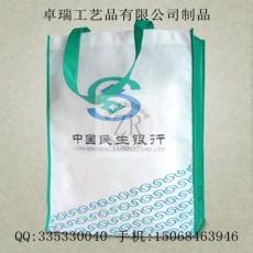 江西包装袋定做厂家江西无纺布包装袋定做江西包装袋供应