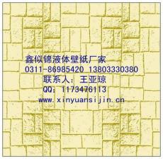 沈陽新建材硅藻泥背景墻 硅藻泥價格