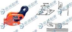 世霸钢板起重钳-起重钢板吊钳重中之重郑州