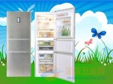 太原新飛冰箱維修 新飛冰箱維修部電話