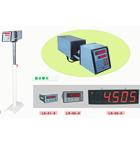 測徑儀 測徑儀價格 東莞專業生產測徑儀廠