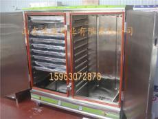 煤气蒸饭箱 威海餐厅蒸饭箱 威海蒸饭箱
