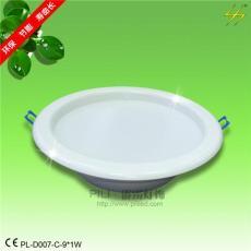 LED筒燈/LED明裝筒燈/大功率LED筒燈/LED筒燈配件