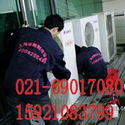 上海闵行区空调维修分点