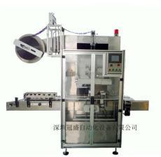 深圳冠盛專業生產全自動套標機