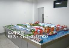 物流沙盘模型 集装箱船模型 暗桥模型