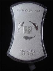 西安银条 玖玖玖纯银纪念币 银条银锭子