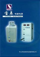 電鍍電源高頻脈沖開關電源